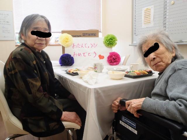 f:id:tender-yakata:20200727225524j:image