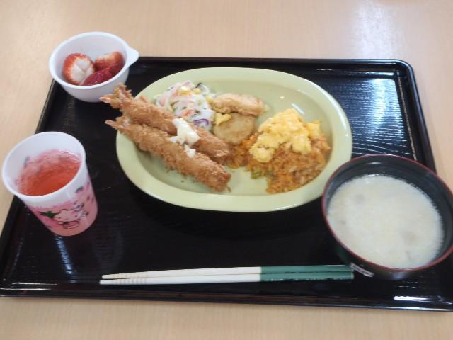 f:id:tender-yakata:20201231143845j:image