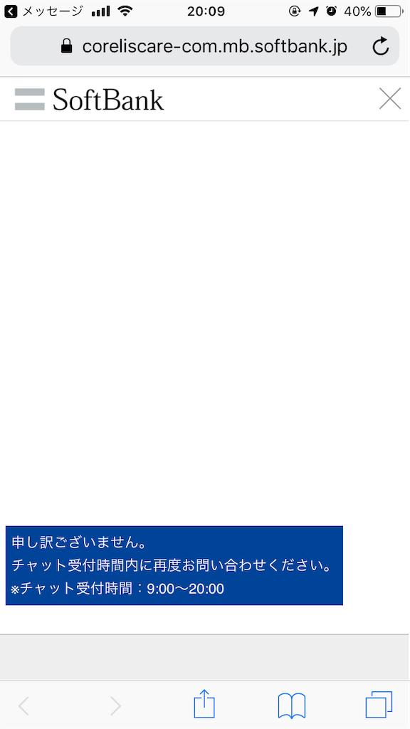 f:id:tendoum:20190619193232p:image