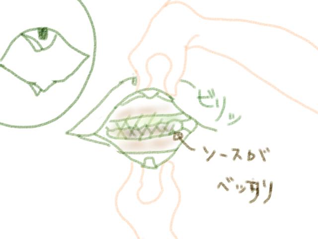 f:id:tenebi23:20141230202336j:plain