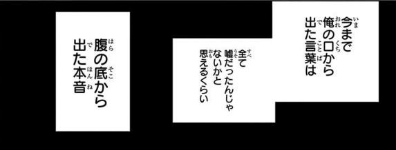 f:id:tenfingers:20210402075725p:plain