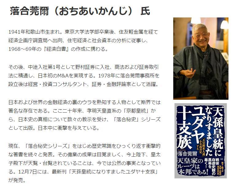 f:id:tengori:20161205215314j:plain