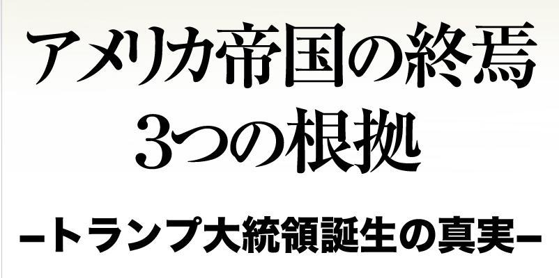 f:id:tengori:20170305205924j:plain