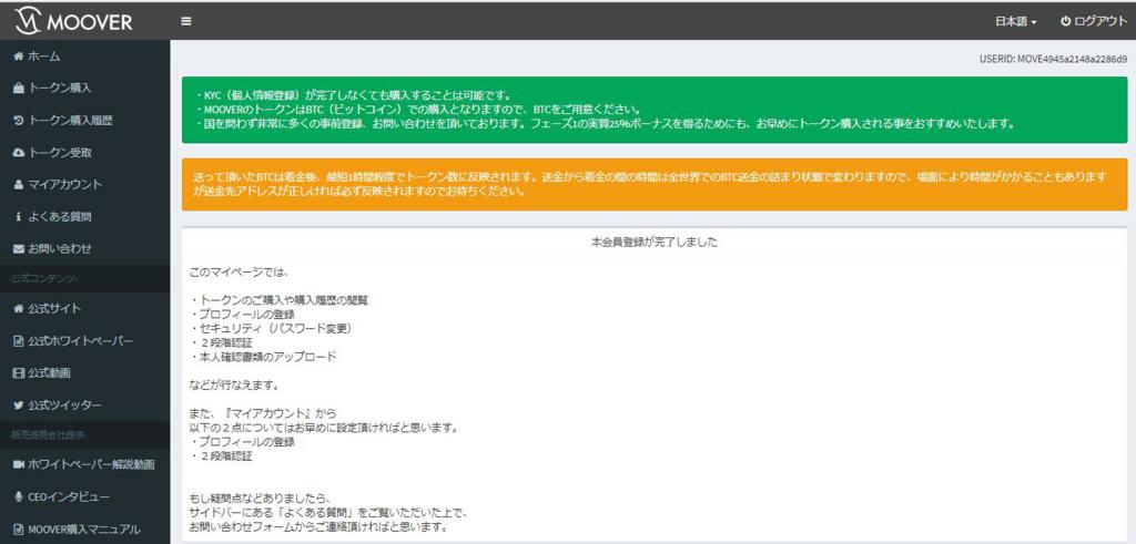 f:id:tengori:20171201230049p:plain