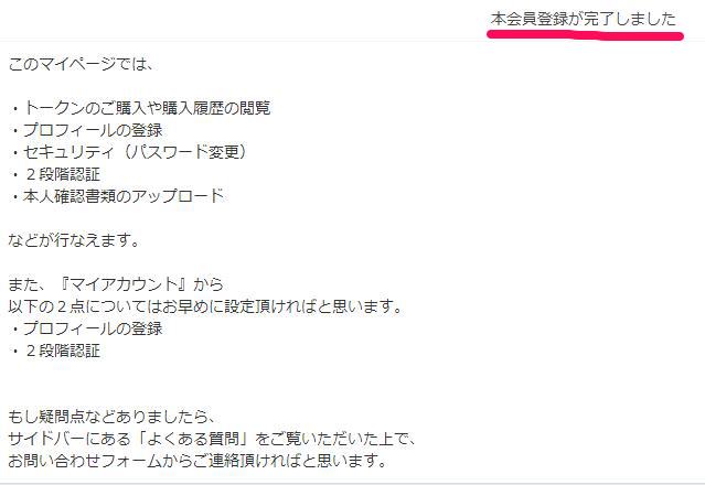 f:id:tengori:20171225161648p:plain