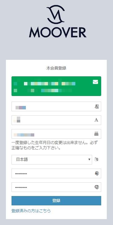 f:id:tengori:20180331103509j:plain