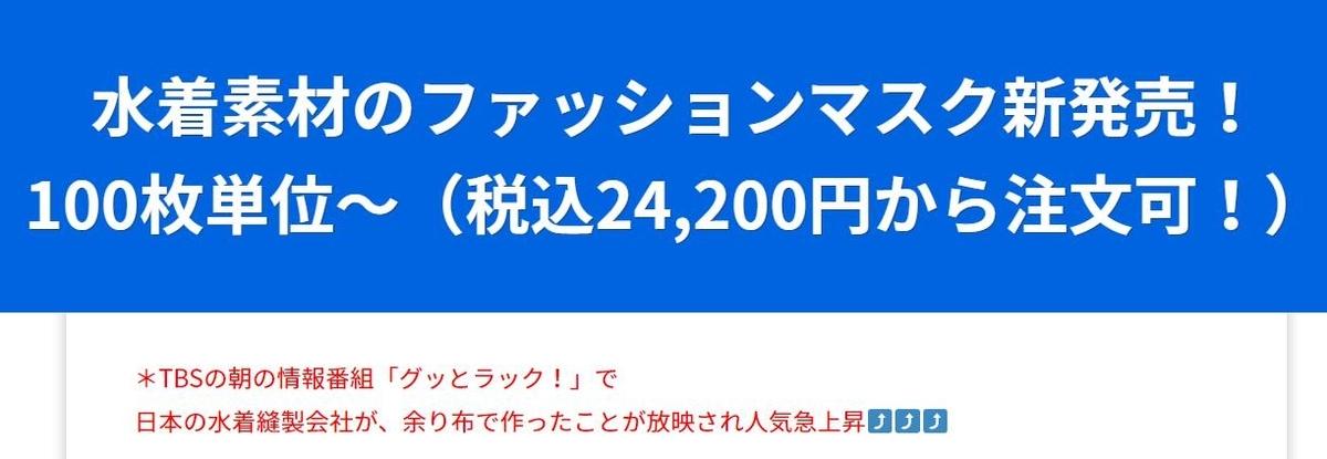 f:id:tengori:20200404162658j:plain