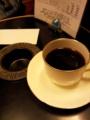 [珈琲]カフェ・ド・ランブル