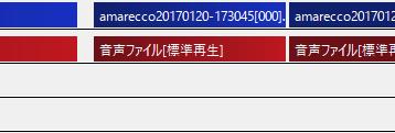 f:id:tengudesukedo:20170214192118p:plain