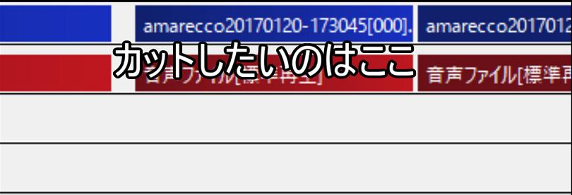 f:id:tengudesukedo:20170214192302p:plain