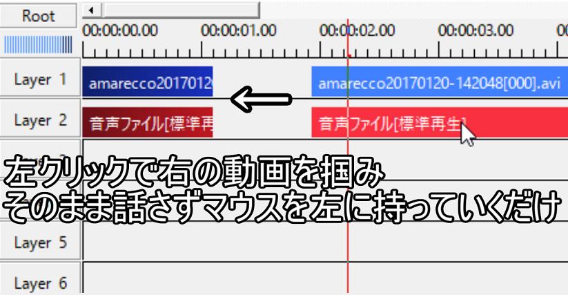 f:id:tengudesukedo:20170214192859p:plain