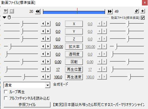f:id:tengudesukedo:20170214232010p:plain