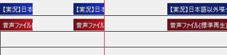 f:id:tengudesukedo:20170214234548p:plain