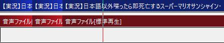 f:id:tengudesukedo:20170214234603p:plain