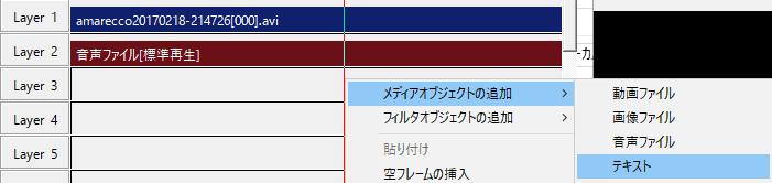 f:id:tengudesukedo:20170218231331p:plain