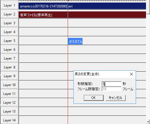 f:id:tengudesukedo:20170218232917p:plain