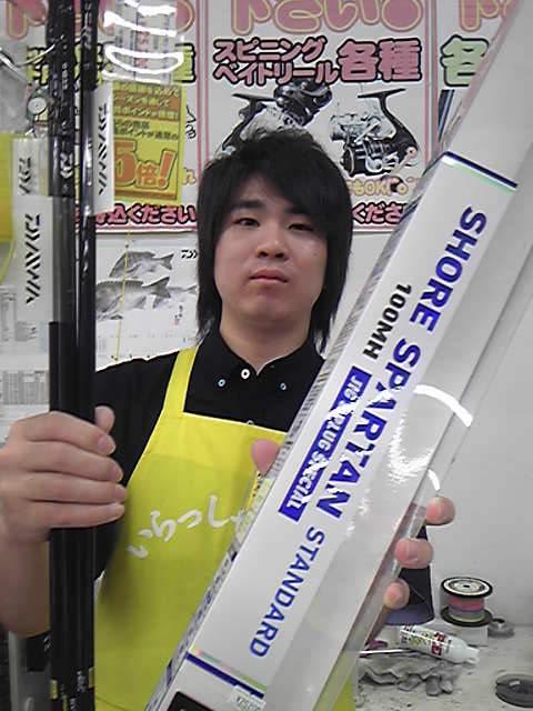 f:id:tengudo_staff:20170420170817j:plain