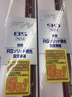 f:id:tengudo_staff:20170422121136j:plain