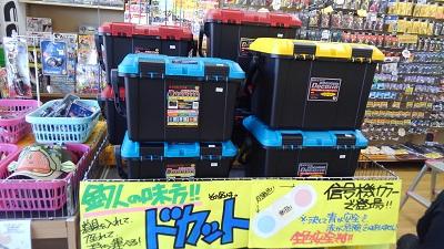 f:id:tengudo_staff:20170428105321j:plain