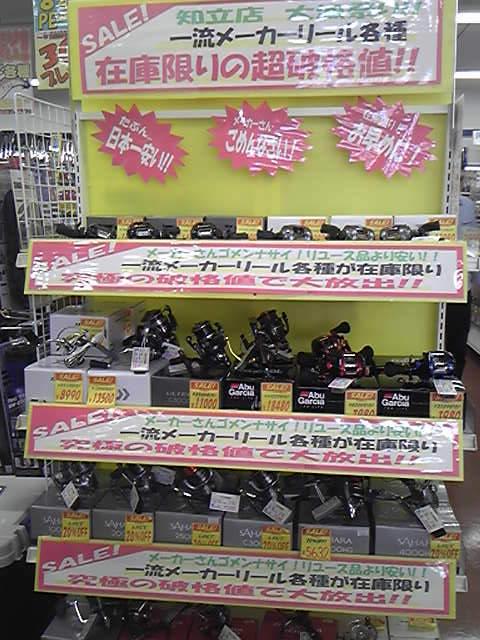 f:id:tengudo_staff:20170429162547j:plain