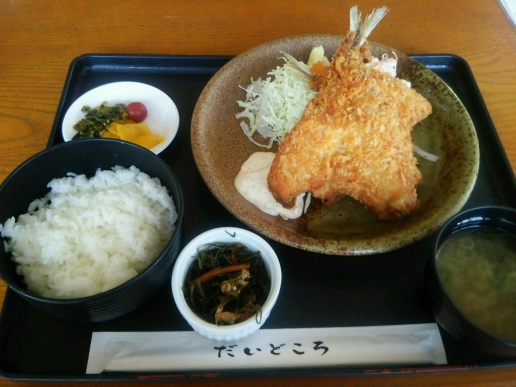 f:id:tengudo_staff:20170519173429j:plain