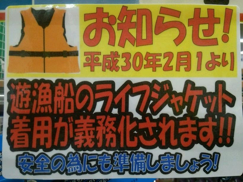 f:id:tengudo_staff:20170521211015j:plain