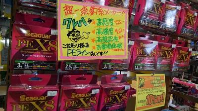 f:id:tengudo_staff:20170525111929j:plain