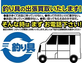 f:id:tengudo_staff:20170622111043j:plain