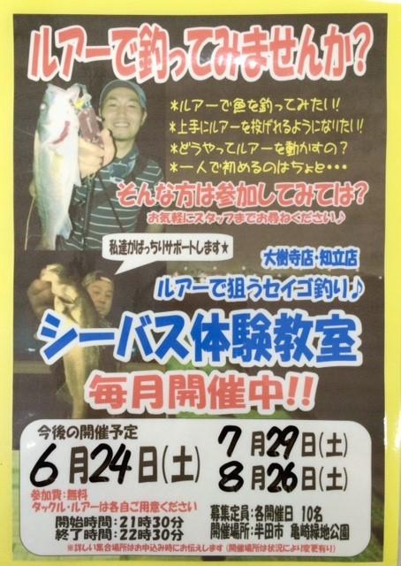 f:id:tengudo_staff:20170623170857j:plain