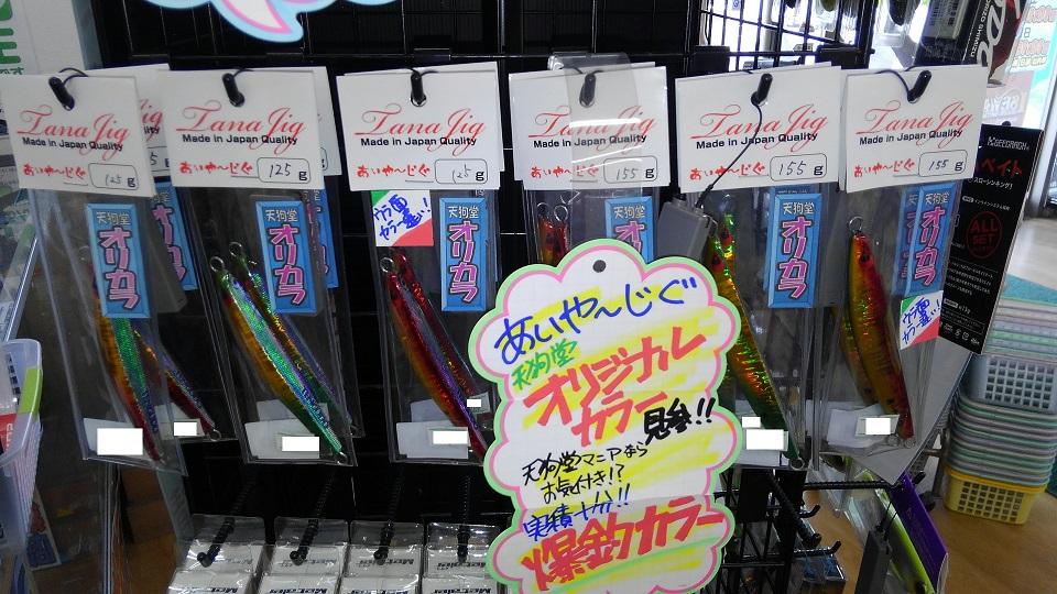 f:id:tengudo_staff:20170708141014j:plain