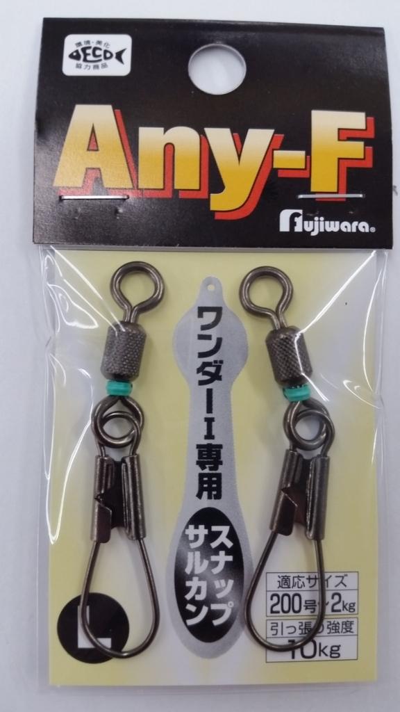 f:id:tengudo_staff:20170709120104j:plain
