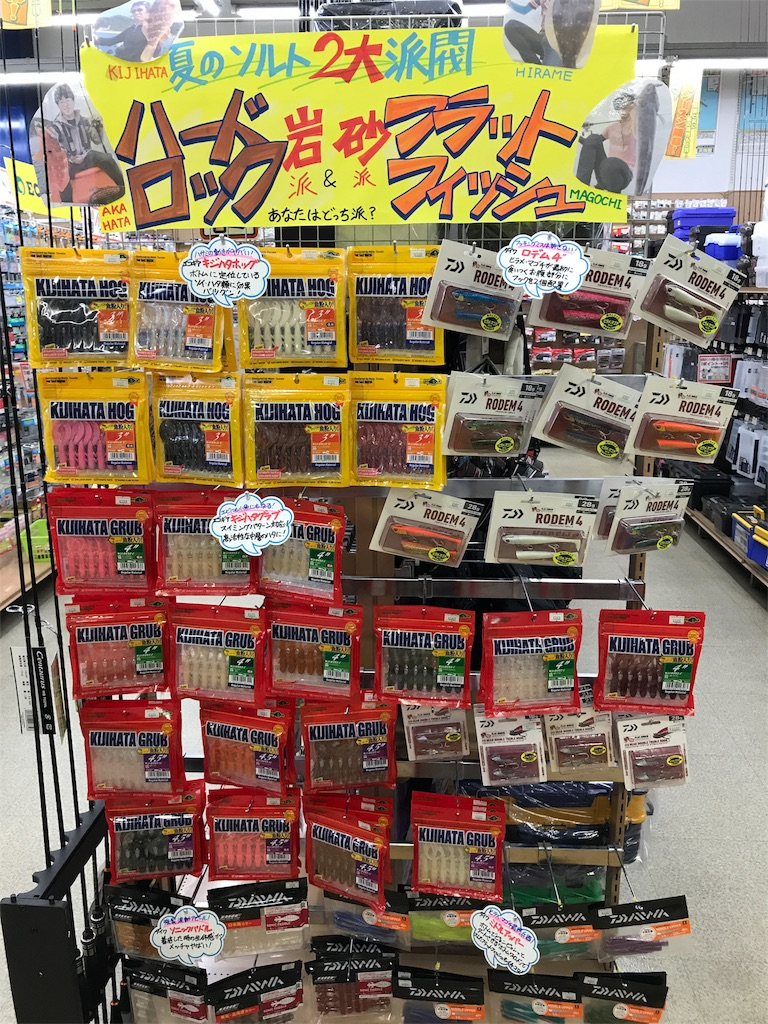 f:id:tengudo_staff:20170715105433j:image