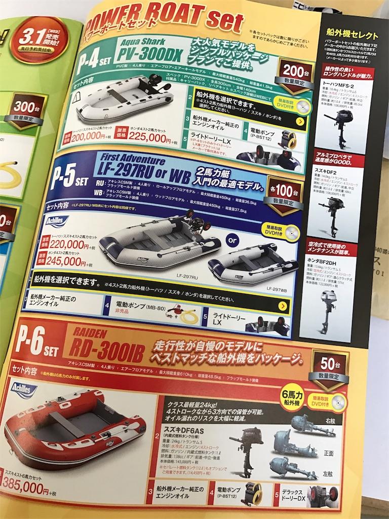 f:id:tengudo_staff:20170715105649j:image