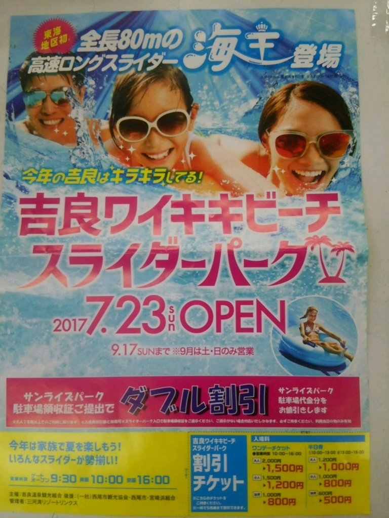 f:id:tengudo_staff:20170729130500j:plain