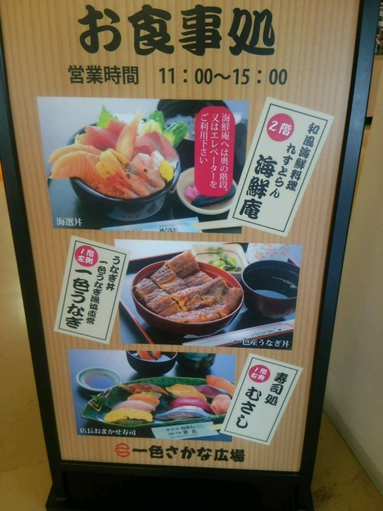 f:id:tengudo_staff:20170804132309j:plain