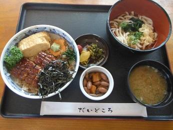 f:id:tengudo_staff:20170805111610j:plain