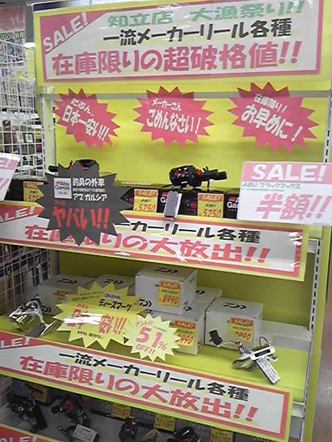 f:id:tengudo_staff:20170811203553j:plain