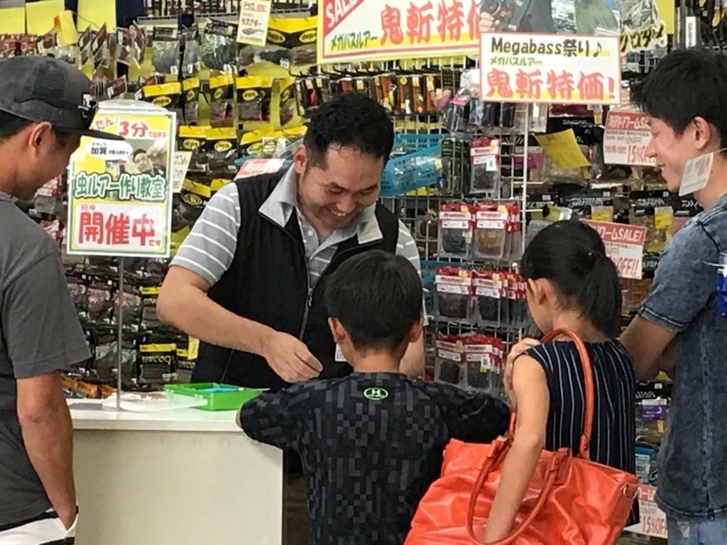 f:id:tengudo_staff:20170816143908j:plain