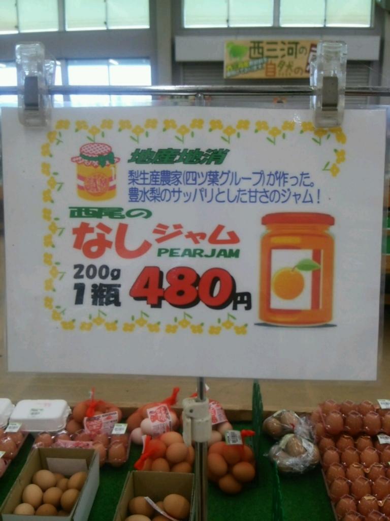 f:id:tengudo_staff:20170901154340j:plain