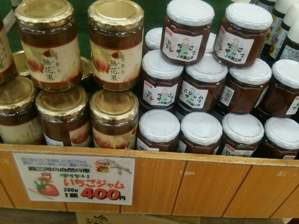 f:id:tengudo_staff:20170901154344j:plain