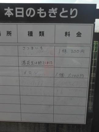 f:id:tengudo_staff:20170902103853j:plain