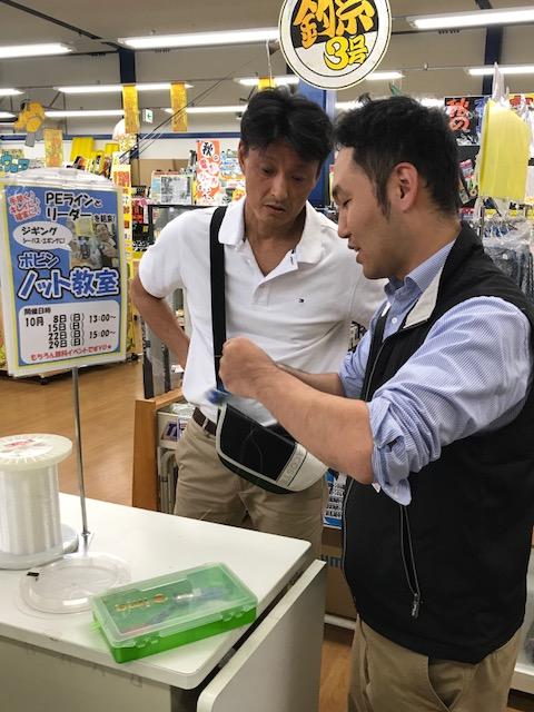 f:id:tengudo_staff:20171008182553j:plain