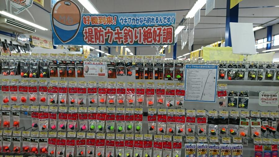 f:id:tengudo_staff:20171014172539j:plain