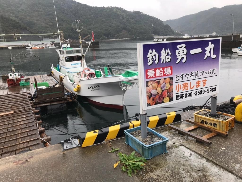 f:id:tengudo_staff:20171110154715j:plain