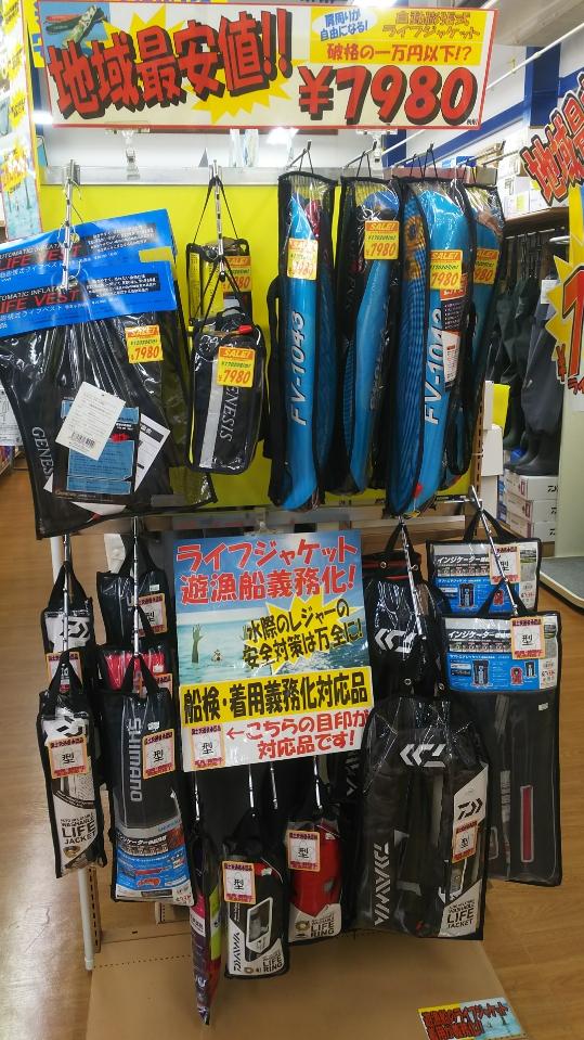 f:id:tengudo_staff:20171110170607j:plain