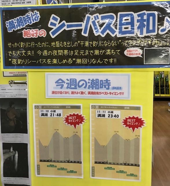 f:id:tengudo_staff:20171110185850j:plain
