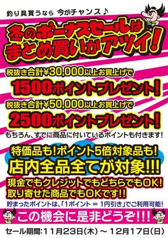 f:id:tengudo_staff:20171124161731j:plain