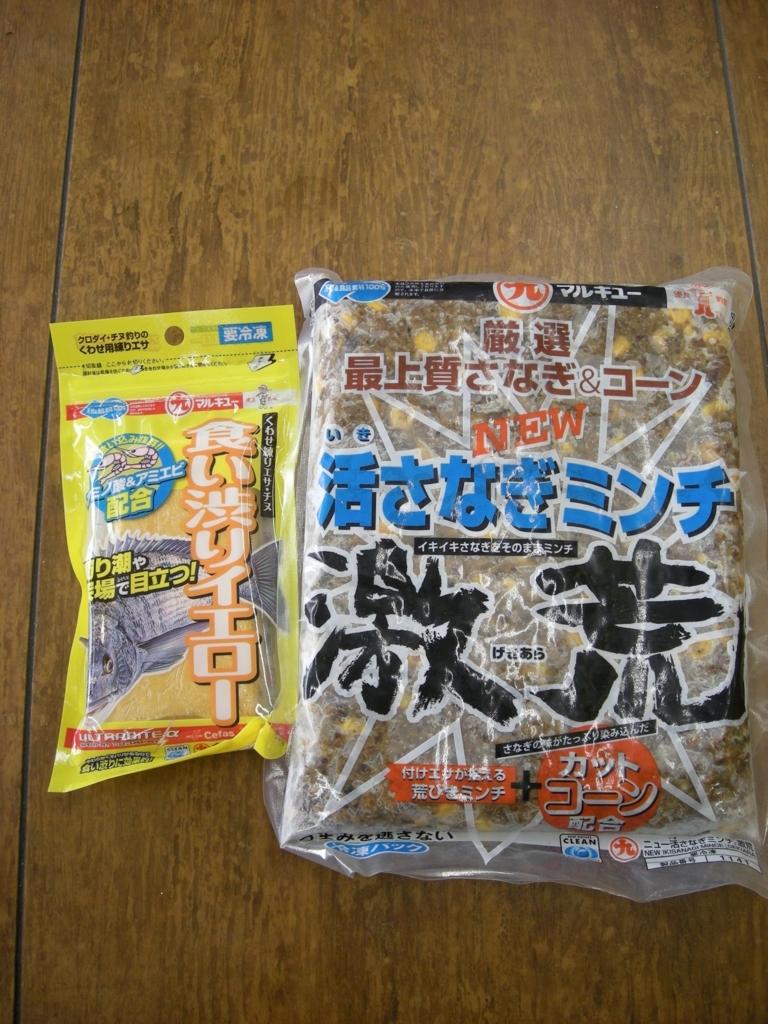 f:id:tengudo_staff:20171211123221j:plain