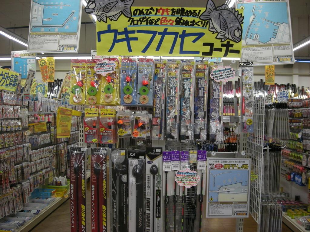 f:id:tengudo_staff:20171211124514j:plain