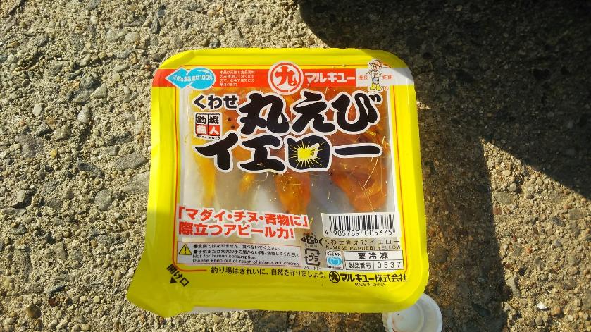 f:id:tengudo_staff:20171212173500j:plain